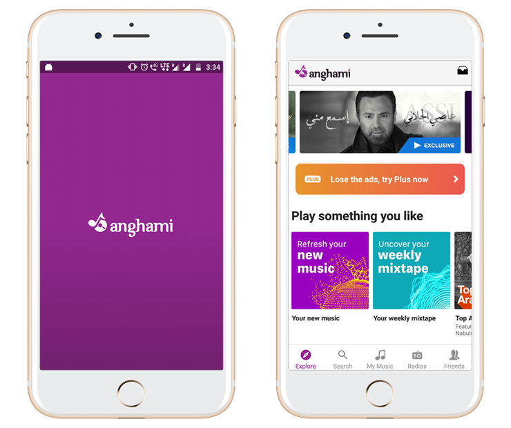 Anghami Mobile App